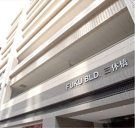 FUKUビル三休橋外観
