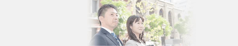 税理士紹介 Profile
