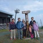 門井事務所合同登山部、蓬莱山に登りました!