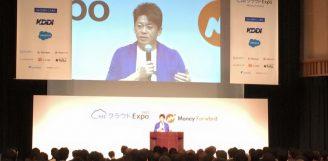クラウド関連のセミナーを受講 in東京