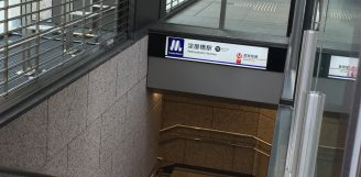 御堂筋線11号出口から事務所へのアクセス