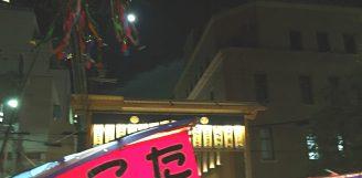 少彦名神社の神農祭へ