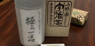 寺島屋弥兵衛のほうじ茶!