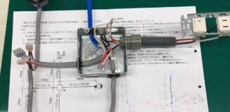 第二種電気工事士!